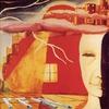 Cover of the album Storia di un minuto