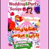 Cover of the album 43 Persian Wedding & Party Songs (Aroosi)