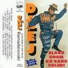 Cover of the album Blago Onom Ko Rano Poludi