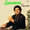 Cover of the album Shohrat, Vol . 1