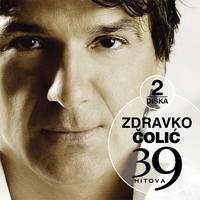 Cover of the track 39 hitova