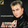 Cover of the album Ja Sa Pola Srca Zivim