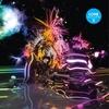 Cover of the album Galaxy Garden