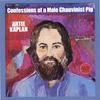 Cover of the track Bensonhurst Blues