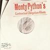 Couverture de l'album Monty Python's Contractual Obligation Album