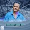 Cover of the album Ki Behtar Az To - Single