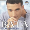 Couverture de l'album Bata (Serbian Music)