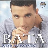 Couverture du titre Bata (Serbian Music)