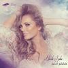 Cover of the album Hafdal Ahlam - Single