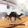 Cover of the album Sahara Lounge