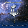 Cover of the album Greek Stars Gallery