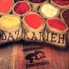 Couverture de l'album Dazkarieh