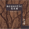 Couverture de l'album Acoustic Sojiro