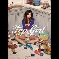 Couverture du titre Top Girl - EP