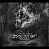 Cover of the album Erhabenheit - Single