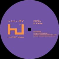 Couverture du titre Mush / Spliff Dub (Rustie Remix) - Single