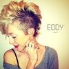 Cover of the album Need (remix) - Single