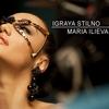 Cover of the track Igraya Stilno