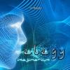 Cover of the album Imaginarium