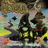 Cover of the album Cosmic Boogie