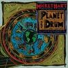 Cover of the album Planet Drum