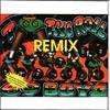 Couverture de l'album Tootsee Roll - EP (Remix)