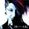 Cover of the album Miyavi-Miyavizm-Shugi