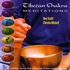 Cover of the track Sacral Chakra
