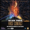 Cover of the album Star Trek: First Contact: Original Motion Picture Soundtrack
