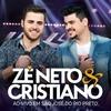 Cover of the album Ao vivo em São José do Rio Preto