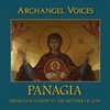 Cover of the album Panagia: Orthodox Hymns to the Mother of God