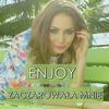 Couverture de l'album Zaczarowała mnie (Radio Edit) - Single