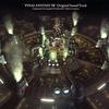 Couverture de l'album FINAL FANTASY VI (Original Soundtrack)