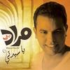 Cover of the album Ya Sayidati - Single