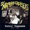 Cover of the album Rockin' Possessed 1984-1986
