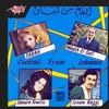 Cover of the track Ya Dalaa Dalaa